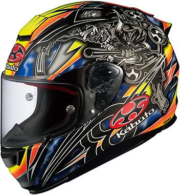 OGK : RT-33 AKIYOSHI [Flat Black Yellow] Helmet [W-527-P13986566]