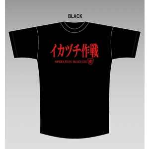 OPERATION IKAZUCHI IKAZUTI Strategy Shin Pull T-shirt (Black)