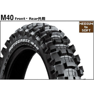 BRIDGESTONE MOTOCROSS M40 [2.50-10 33J W] Tire