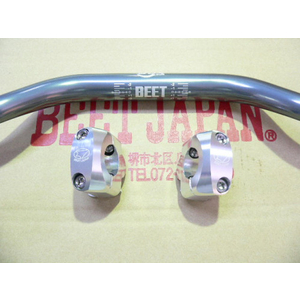 BEET Taper Handlebar Conversion   kit