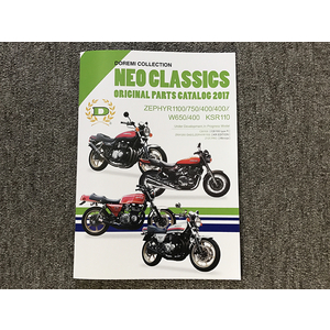 DOREMI COLLECTION NEO CLASSICS Katalog 2017