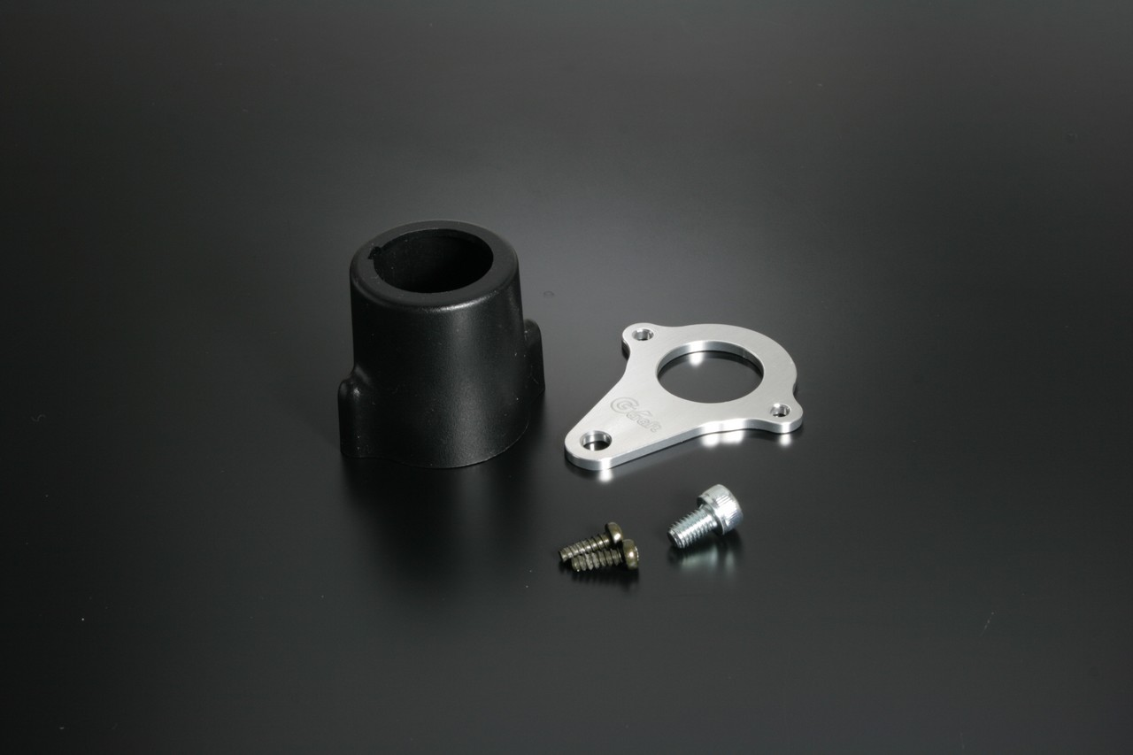 G-Craft Key Box Mounting Bracket