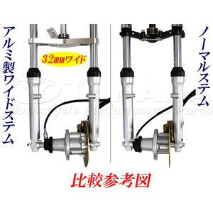TANAKA TRADING Tanaka Shokai Selling MONKEY Φ 26 Front Fork Left Disc for Side Rotor Hub & Rotor
