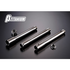 BETA TITANIUM Rear Axle Shaft