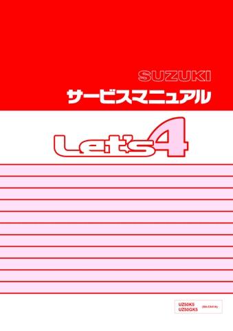 suzuki service manual s0040 2166g 000 rh japan webike net Snowboard Manual Homelite 330 Chainsaw Manual