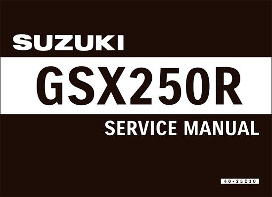 SUZUKI : Service Manual [S0040-25C10-000]