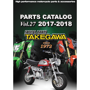 SP TAKEGAWA (Special Parts TAKEGAWA) 2017-2018 特殊零件武川 綜合目錄 Vol.27
