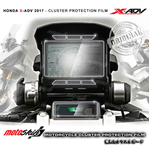 MOTO SKIN Meter Protection Film