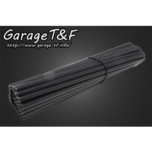 GARAGE T&F SpokeCover