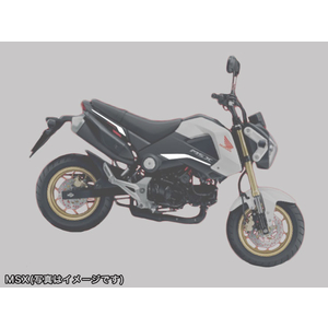 ENDURANCE Grom Custom Sticker Kit
