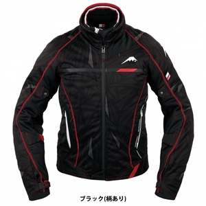 KUSHITANI Winter Tech Jacket