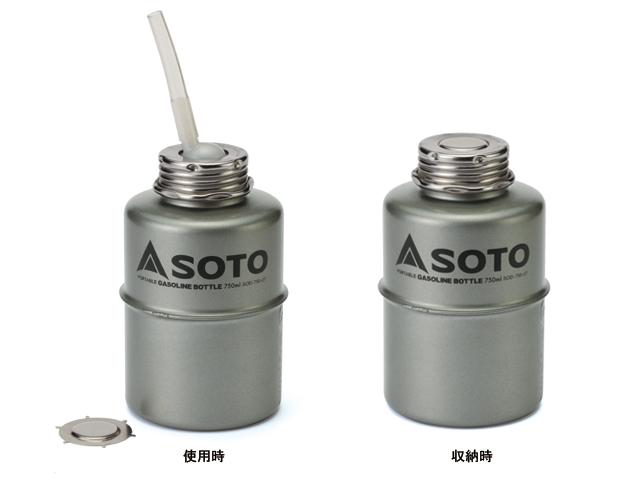 SOTO Fuel Bottle
