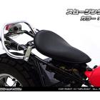 WirusWin Long Non-Seal Seat Kit