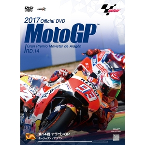 WiCK 2017 Moto GP Official DVD Round 14 Aragon GP