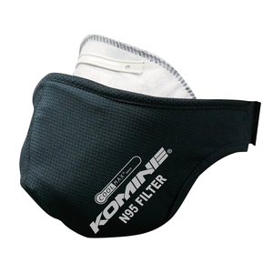 KOMINE AK-341 Cool Max N95 Filter Mask