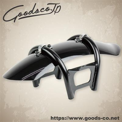 GOODS Pipe Work Front Fender