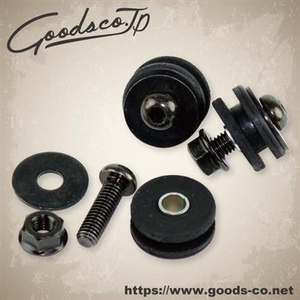 GOODS Anti-vibration Rubber Set