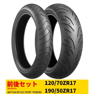 BRIDGESTONE [Limited Quantity] [Front and Rear Set] BATTLAX SPORT TOURING BT023 [120/70ZR17 (58W) + 190/50ZR17 (73W) Tire