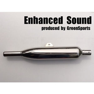 GreenSports Slip-on Silencer