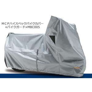"REIT MCP High Spec Bike Cover ""Motor Guard"""