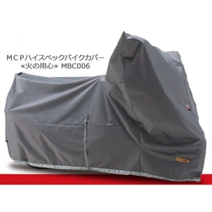 "REIT MCP High Spec Bike Cover ""Pas op voor vuur"""
