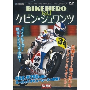 SANEI SHOBO BIKE HERO  Vol.1 Kevin Schwantz