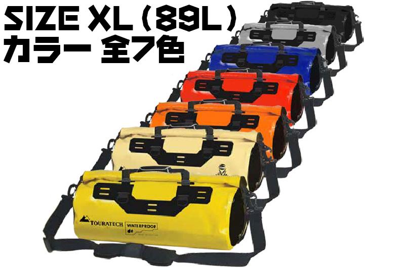 TOURATECH   Adventure Dry Bag (89L)  01-055-3003-0  bf5f7ca98f770