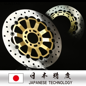 SUNSTAR Aangepaste Type Disc Rotor