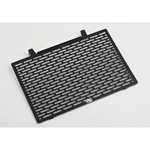 PROTECH [Items Eligible For Outletsale] PROTECH Profiline Radiator Cover [ Profiline Radiator Cover ] [Specials]