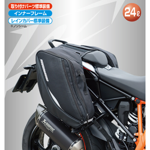 ROUGH&ROAD Tail Fin Side bag