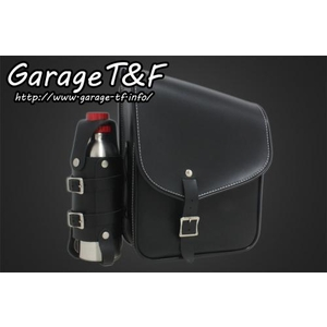 GARAGE T&F Saddlebag (1 Set of 3-items)