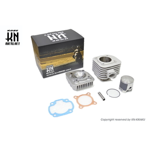 KN Planning EX3 Port Aluminium Plating Bore Up Kit [YAMAHA 50cc horisontell