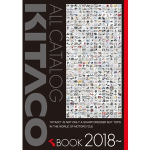 KITACO 2018- KITACO All Catalog [K-BOOK]