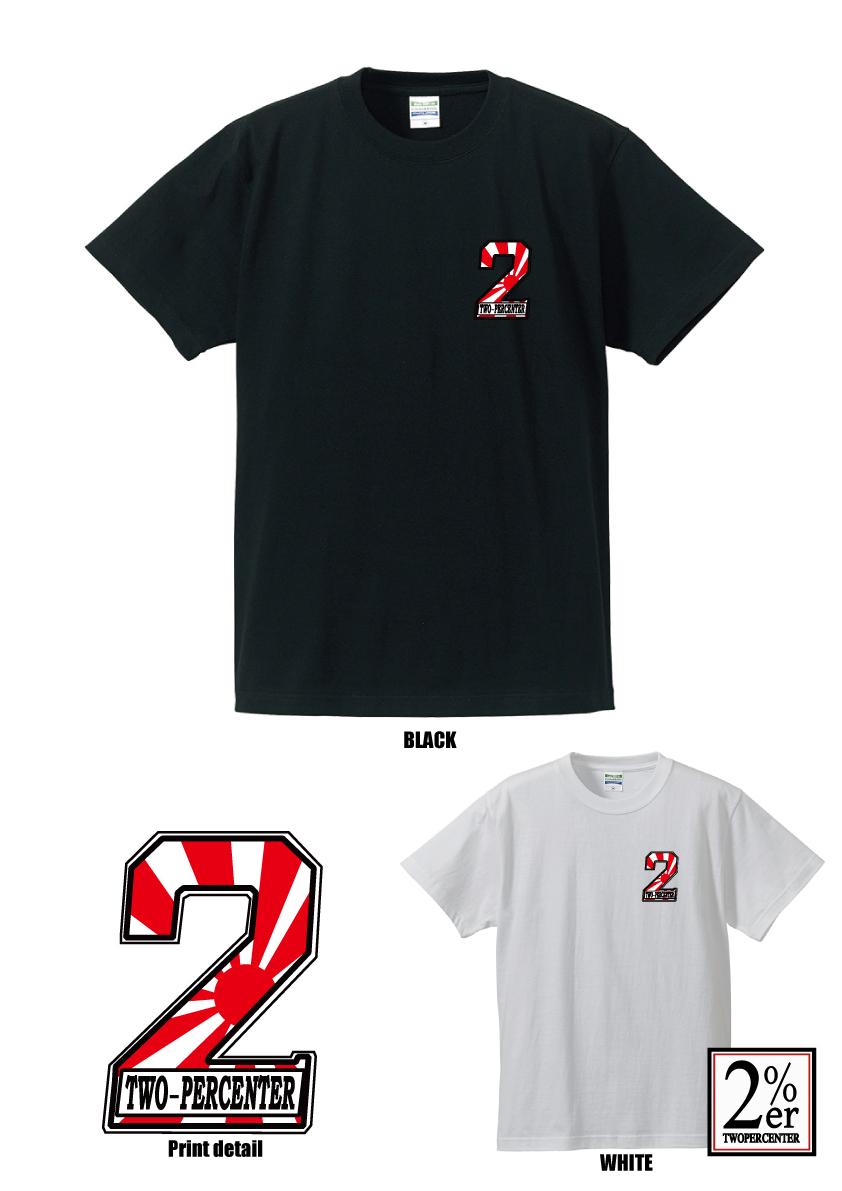 【2%er】原廠T恤 【2% LOGO】 - 「Webike-摩托百貨」