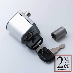 2%er Handlebar Lock Weldon Kit