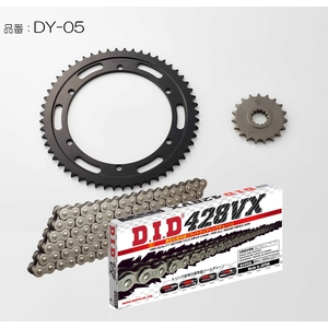 DID Chain & Sprocket 3-point Replacement Kit