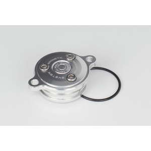 SP TAKEGAWA (Special Parts TAKEGAWA) Oil Filter Cover
