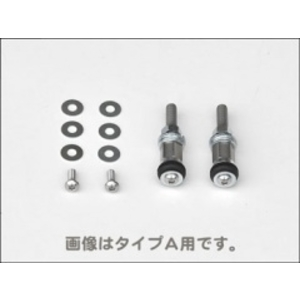 CHIC DESIGN GUYRA ShieldRepair 部分 HeadlightMounting BracketQuantity : 组