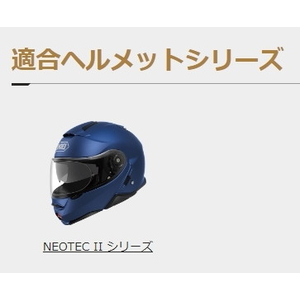 SHOEI TYPE-LHA Cheek Pad [Optional/Repair Parts]