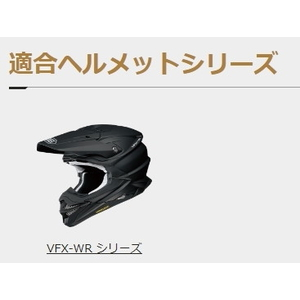 SHOEI V - 470 Visor PAINTABLE [Repair · Option Parts