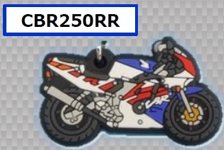 HONDA RIDING GEAR PVC rubberen sleutelhouder