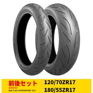 BRIDGESTONE [Limited Stock] [Front and Rear Set] BATTLAX HYPER SPORT S21 [120/70ZR17 M/C (58W) + 180/55ZR17 M/C (73W)] Tire [Special Price Item]