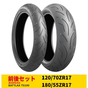 BRIDGESTONE [Limited Stock] [Front and Rear Set] BATTLAX TS100 [120/70 ZR17 M/C (58W) + 180/55 ZR17 M/C (73W) ] Tire [Special Price Item]