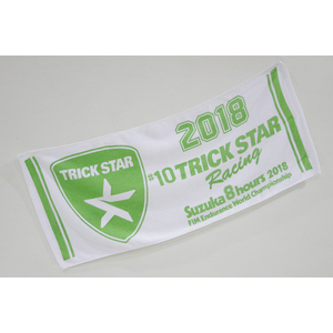 TRICK STAR Towel Suzuka 8 Resistance 2018 MODEL
