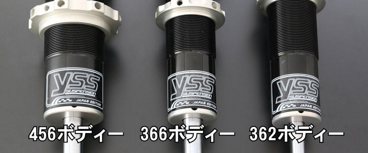 【YSS】MONO LINE 後單避震器 【MZ系列】 MZ366 - 「Webike-摩托百貨」