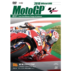 WiCK 2018 MotoGP Official DVD Round 7 Catalonia GP