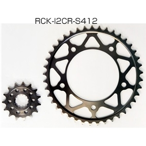 RC Koshien SPL Sprocket Set