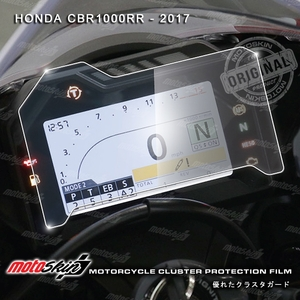MOTO SKIN Meter Protection Film TPU Crystal