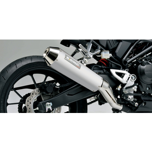 MORIWAKI Slip-on Silencer NEO CLASSIC