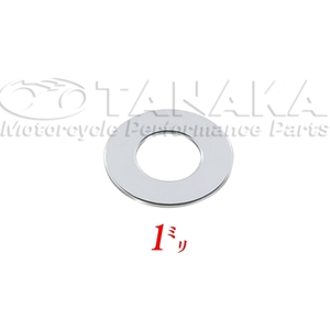 TANAKA TRADING Universal Spacer for Axle Shaft Adjustment